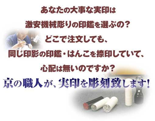 koueido_003